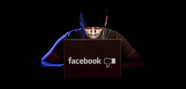 On és Facebook quan el necessites?