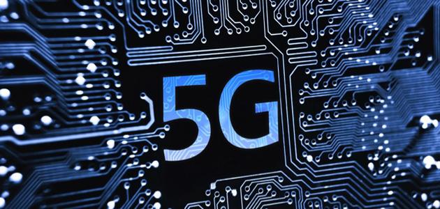 Mobile World Congress 2015: la UE desvela la seva visió per al 5G