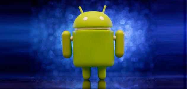 Com protegir el teu Android de l'últim forat de seguretat